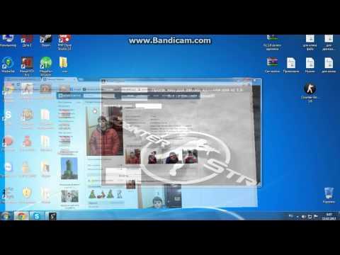 Программа для взлома админки на кс 1 6 программа для взлома админки