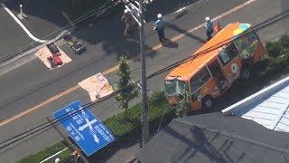 幼稚園バス事故、8人搬送