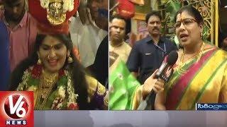 Bonalu Festival: Devotees Throng To Sri Ujjaini Mahankali Temple   Secunderabad