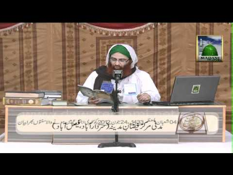 Best Islamic Bayan In Urdu - Fazool Sawalat - Wakeel E Attar Haji Shahid Attari video