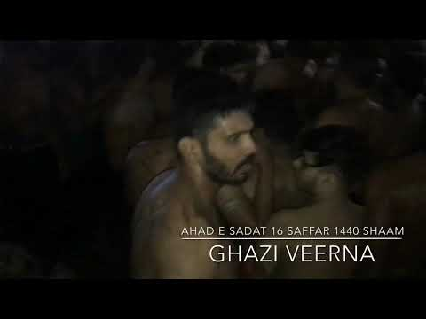 16 SAFFAR 1440/2018 SHAAM GHAZI VEERNA PART 3