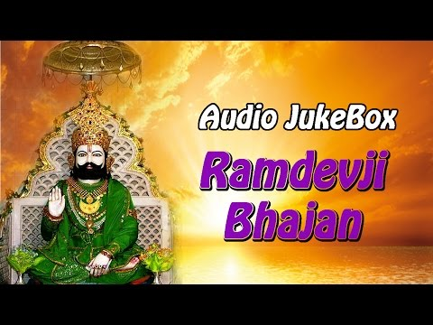 ramdevpir Bhajan | Audio Songs Jukebox 2014 | Gujarati Devotional Songs | Non Stop video