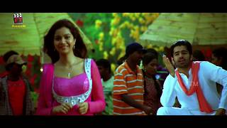Pandaga Chesko Ram Movie || 2016 Latest Telugu Movies || Kandireega Full Movie