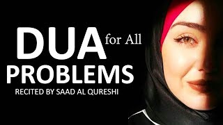 BEST DUA TO SOLVE ALL PROBLEMS  ♥ ᴴᴰ