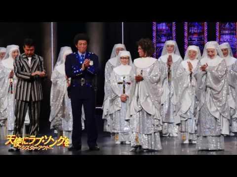 無料テレビで天使にラブ・ソングをを視聴する