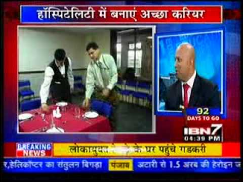 Career in hotel & Tourism Industry IBN7 live streaming