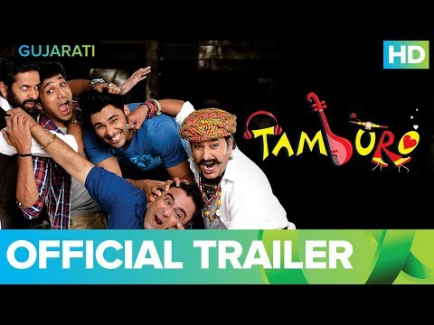 Tamburo Official Trailer | Gujarati Movie | Digital Premiere On Eros Now | 24th August