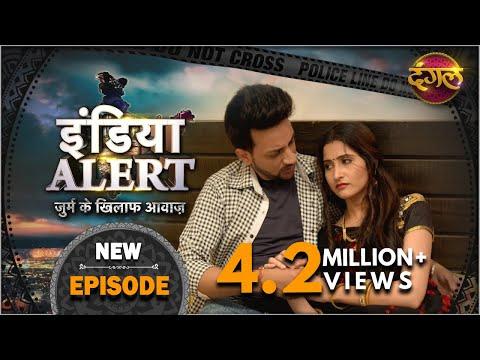 India Alert    New Episode 203    Suhagan ( सुहागन )    इंडिया अलर्ट Dangal TV