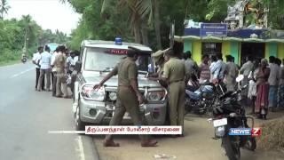 Man murdered by suspects near Kumbakonam | Tamil Nadu | News7 Tamil