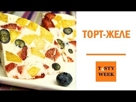ТОРТ БЕЗ ВЫПЕЧКИ: желейный торт проще простого. Фруктовый торт рецепт. Вкусные рецепты