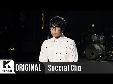 Special Clip(스페셜클립): Epitone Project(에피톤 프로젝트) _ first love(첫사랑)
