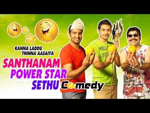 Kanna Laddu Thinna Aasaiya Tamil Movie | Back To Back Comedy Scenes | Santhanam | Srinivasan | Sethu