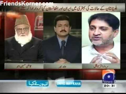 16 Feb 2012-Qazi Hussain Ahmad sb on Balochistan Issue - capital talk