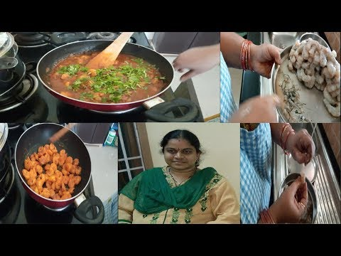 YUMMY YUMMY PRAWNS CURRY||ROYYALA KOORA||RAMA SWEET HOME