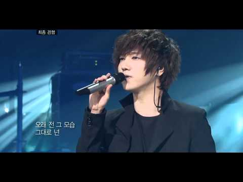 Yesung is the Wiiner in this week. Congratulations YeSung!<br /> I love this performance, Yesung's voice i