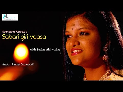sabari Giri Vaasa | Swamy Ayyappa Devotional Song By Spandana Puppala, Music Amogh Deshpathi video