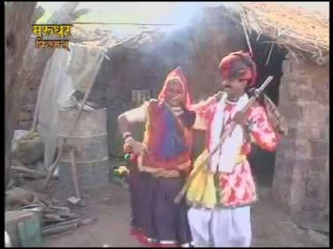 gori Bandhle Saman | Marwadi Desi Bhajan 2014 | Full Video Song | Rajasthani Bhajan video