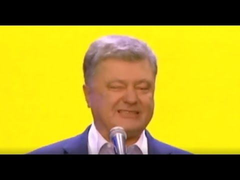 """Петр Порошенко: """"Прощай, немытая Россия"""""""