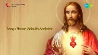 Endan Anbulla Andavar | Christian Devotional Tamil Song