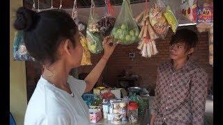 ពងអាតែវ១គ្រាប់ ១ពាន់ដុល្លាៗ $1,000 Best Comedy - Khmer Comedy - សម្ដែងដោយ ក្រុម គង់ យូរ