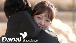 ㅣ박강수 Park Kang Soo - 그대를 사랑합니다, 좋아합니다ㅣ오! 삼광빌라! OST Part.11