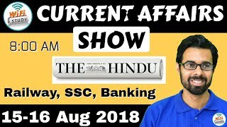 8:00 AM - CURRENT AFFAIRS SHOW 15-16 Aug   RRB ALP/Group D, SBI Clerk, IBPS, SSC, UP Police