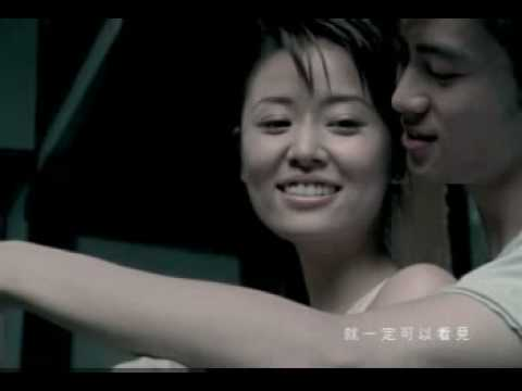 Ruby Lin & Kenneth Tong - Love, Move a little Closer (English Subbed) Video