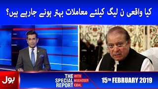 The Special Report With Mudasser Iqbal | Full Episode | 15th February 2019 | BOL News