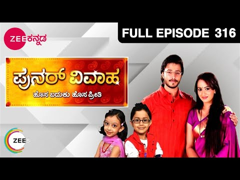 Punar Vivaha - Episode 316 - June 19 2014