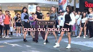 Download Lagu [KPOP IN PUBLIC CHALLENGE] BLACKPINK '뚜두뚜두 (DDU-DU DDU-DU)' Dance Cover by KEYME from TAIWAN Gratis STAFABAND