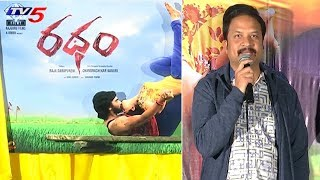 Ratham Movie First Look Launch | Geetanand | Chandini