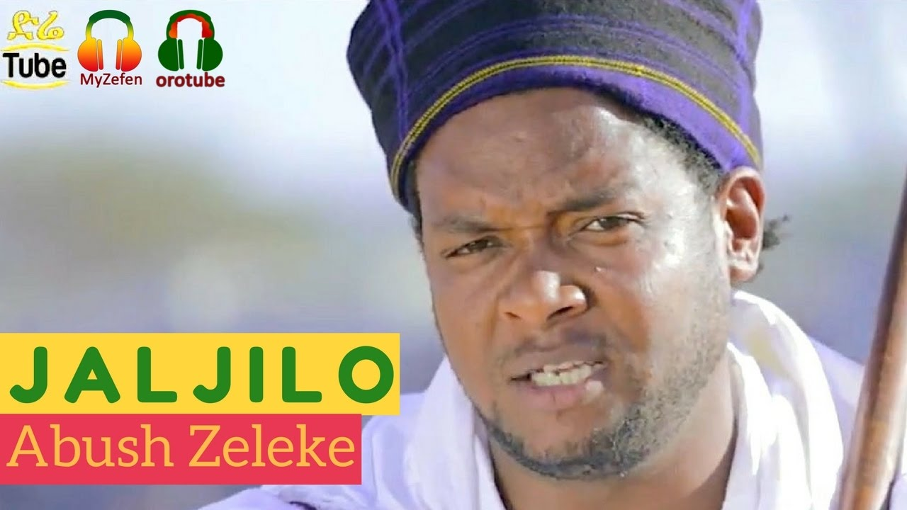 Abush Zeleke - Jaljilo NEW! Ethiopian Music Video 2017