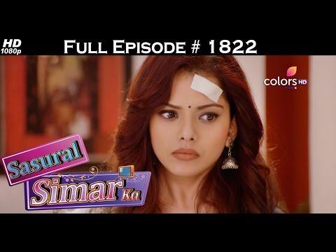 Sasural Simar Ka - 7th May 2017 - ससुराल सिमर का - Full Episode (HD) thumbnail