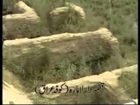 Nishan-e-Ibrat- Kufa aur Shaam | PTV