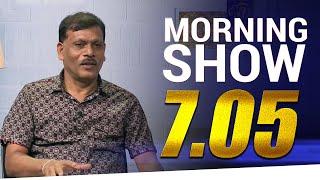 Siyatha Morning Show 7.05 | Sisira Jayakody | 26.03.2020