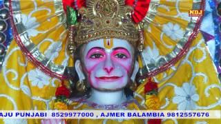New haryanvi Song Tere Dham Ka Paani Anjali Raghav Sonu Garanpuria Latest Balaji Bhajan NDJ