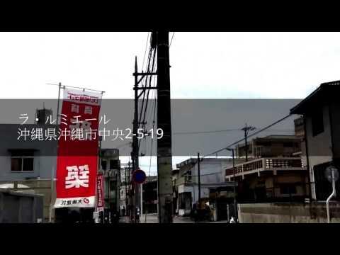 沖縄市中央 1K 4.4〜4.6万円 マンション
