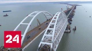 Уникальные артефакты найдены на месте строительства Крымского моста - Россия 24