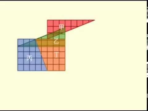 Загадка математики   64 или 65