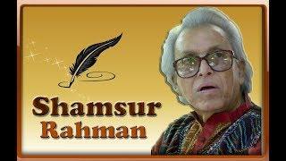 Bengali Poet Shamsur Rahman Short Biography   Great Life Stories