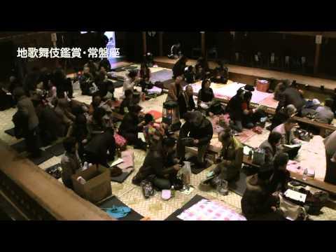 中津川市・恵那市 特別モニターツアー 「地歌舞伎鑑賞と春の東美濃路」
