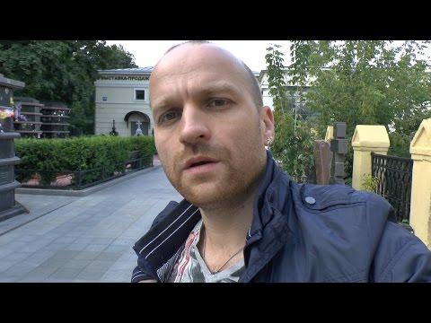 Рассказ о призраках на Ваганьковском кладбище