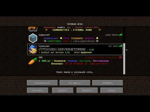 Minecraft server Modded by felix 1207 - Cytooxien. de:25565
