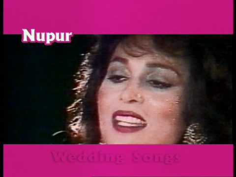 Suhe Ve Cheere Waleya - Musarrat Nazir - Punjabi Wedding Folk...