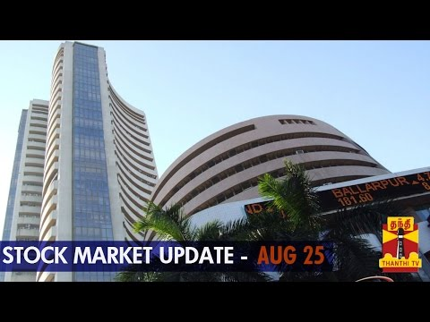 Stock Market Update - 25th August 2014 - Thanthi TV