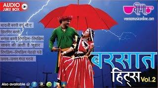 Rajasthani Sawan Songs Audio Jukebox   Barsaat Hits Vol 2   Marwadi Folk Song 2018