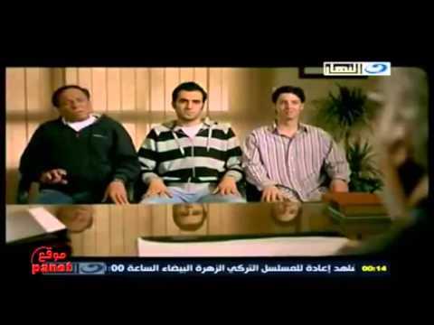 جديد عادل امام  مرجان احمد مرجان كامل