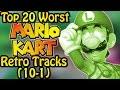 Top 20 Worst Mario Kart Retro Tracks (10-1) Ft. Nicobbq
