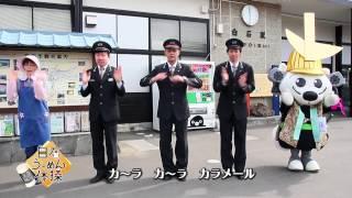 白石うーめん体操 動画できたよ!!