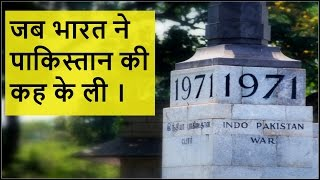 1971 War India Pakistan Documentary Full Movie